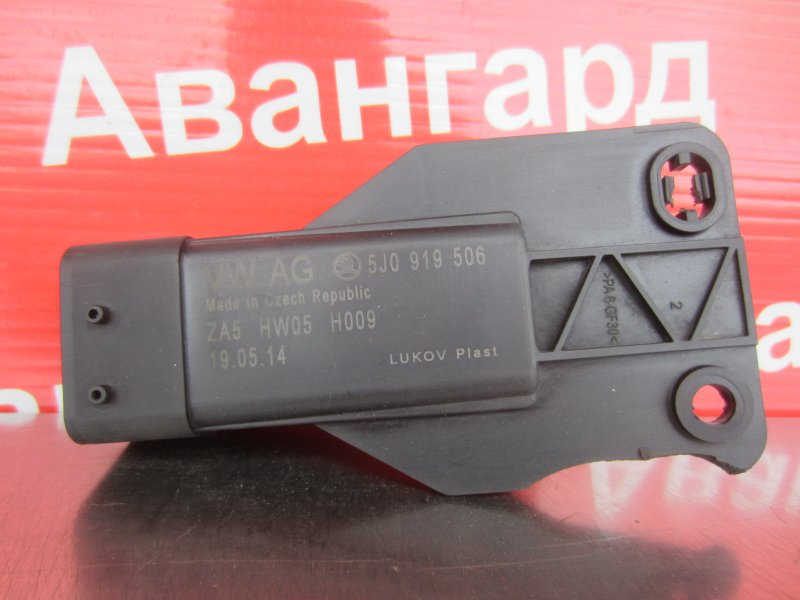 Блок управления вентилятором Skoda Rapid ЛИФТБЭК CFNA (1.6 Л) 2014