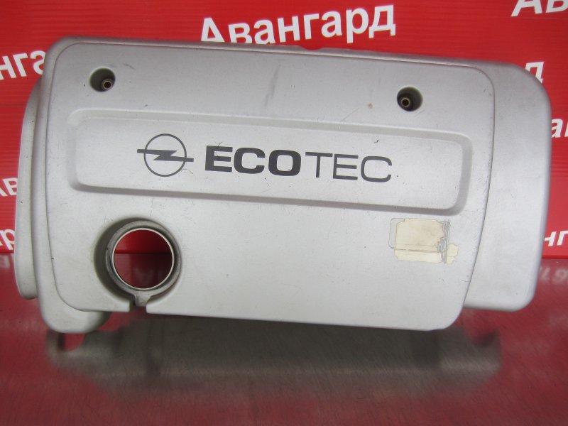 Крышка двигателя Opel Vectra B CARAVAN Z16XE 2002