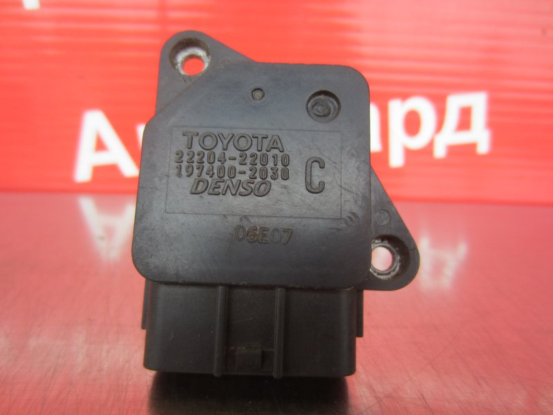 Дмрв Toyota Estima Acr40 ACR40 2AZ-FE 2003