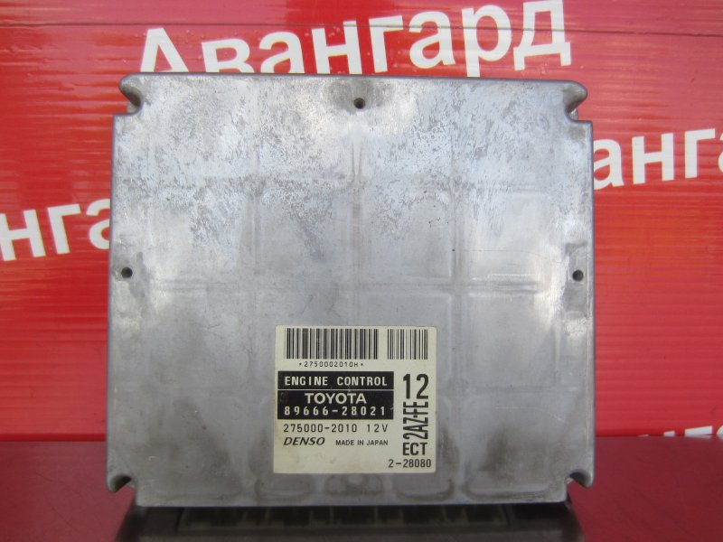 Эбу двс Toyota Estima Acr40 ACR40 2AZ-FE 2003