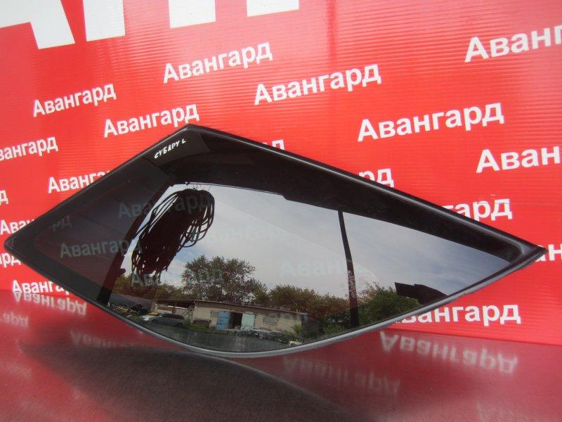 Форточка кузова Subaru Impreza Gg УНИВЕРСАЛ 2003 задняя левая