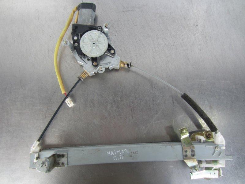 Стеклоподъёмник Haima 3 2011 передний правый