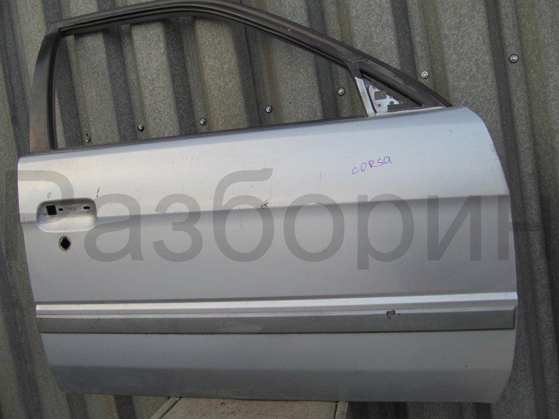 Дверь Toyota Corsa L50 EL51 4E-FE 1997 передняя правая