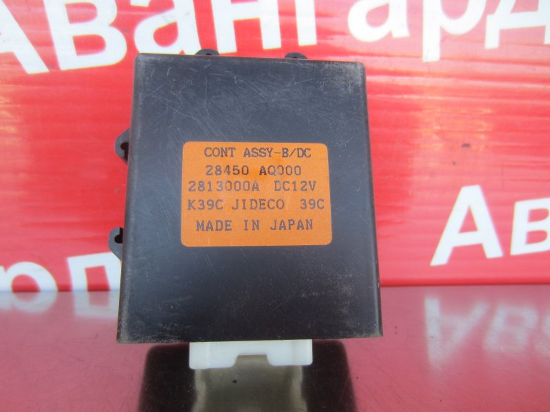 Блок управления центральным замком Infiniti Fx S50 VQ35DE 2003