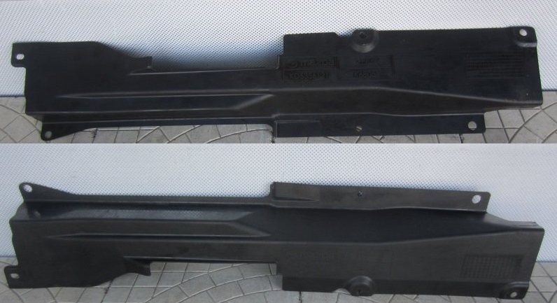 Защита днища Mazda Cx5 Ke KE 2013 нижняя