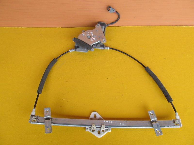 Стеклоподъёмник Chery Amulet 2008 передний правый