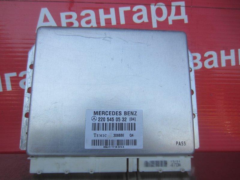 Блок управления пневмоподвеской Mercedes-Benz W220 OM613 2002