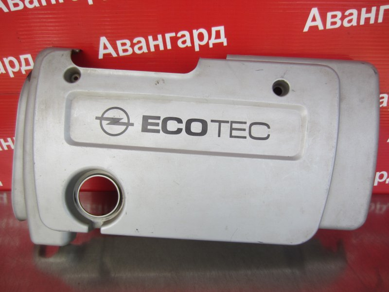 Крышка двигателя Opel Zafira A Z16YNG 2002
