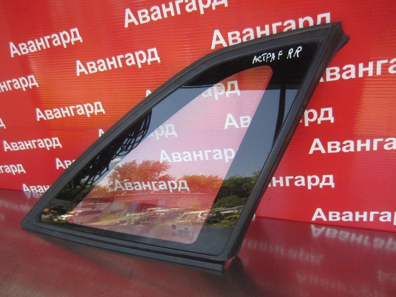 Форточка кузова Opel Astra F ХЕТЧБЭК задняя правая