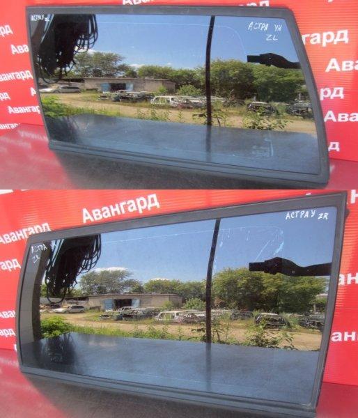 Форточка кузова Opel Astra F УНИВЕРСАЛ задняя