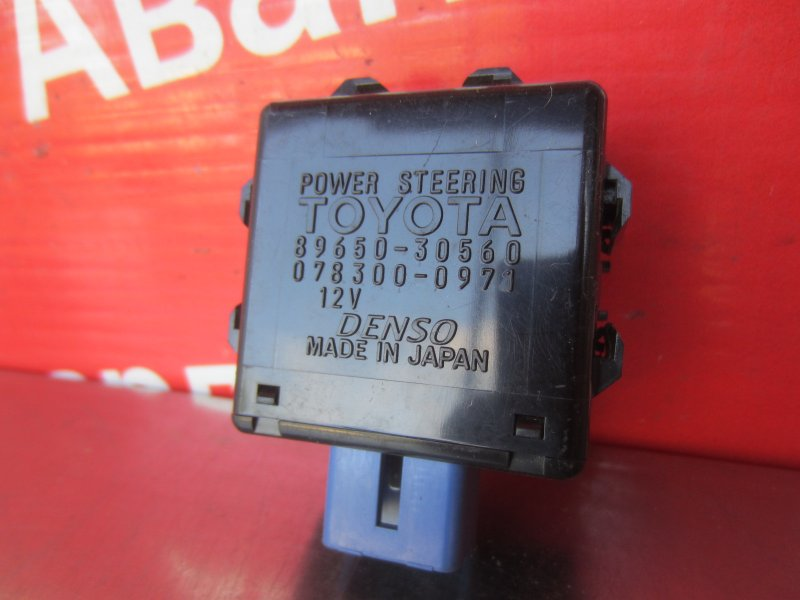 Электронный блок усилителя руля Lexus Gs300 2JZ-GE 2001