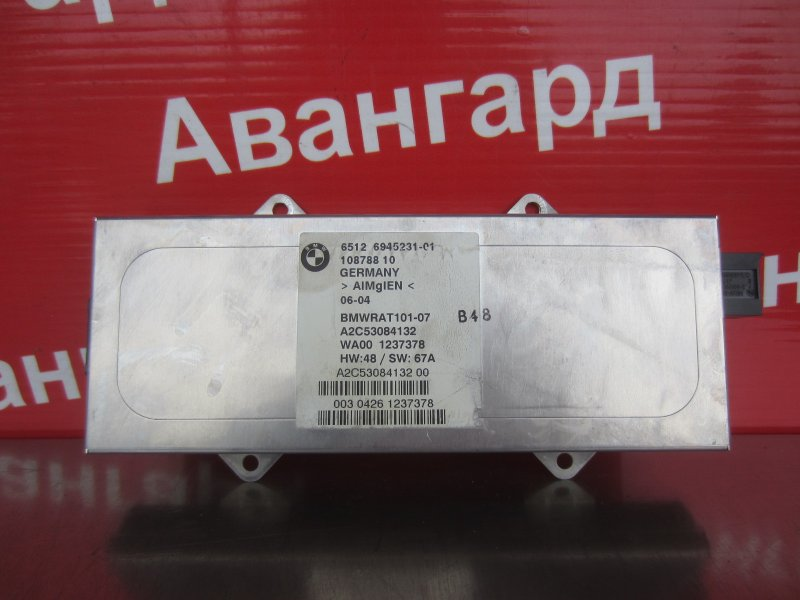 Электронный блок tv tuner Bmw E65 N62B44 2004