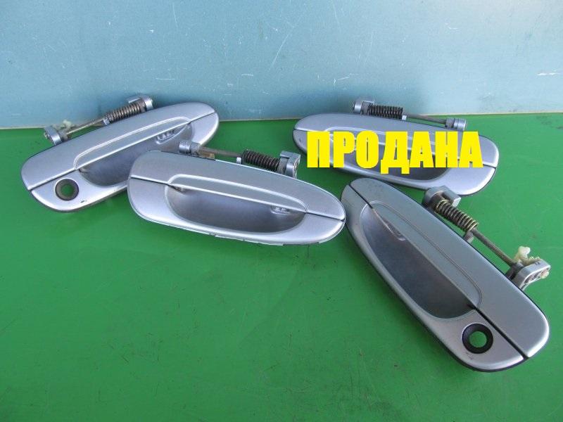 Ручка двери наружная Mazda Capella Gf УНИВЕРСАЛ 2000