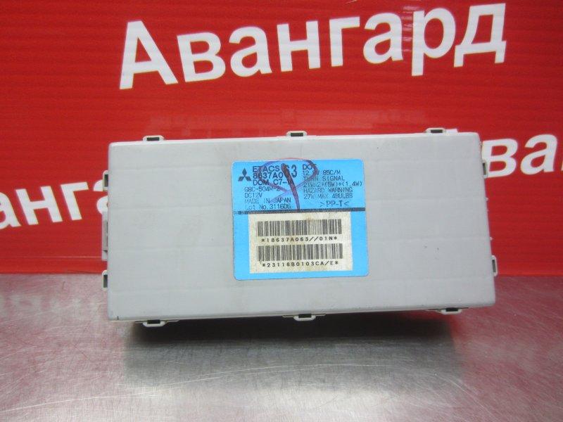 Электронный блок предохранителей Mitsubishi Grandis DBA-NA4W 4G69 2006