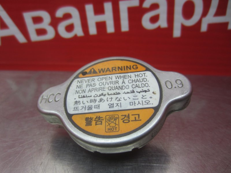 Крышка радиатора Hyundai Accent G4EC 2007