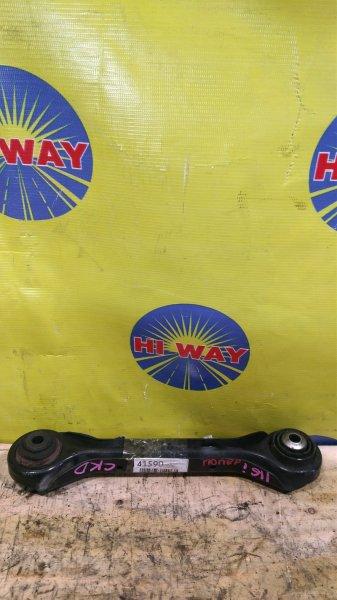 Рычаг подвески Bmw 116I E87 N45B16AB 2004 задний верхний