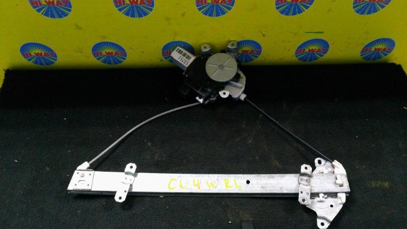 Стеклоподъемник Mmc Airtrek CU4W задний левый