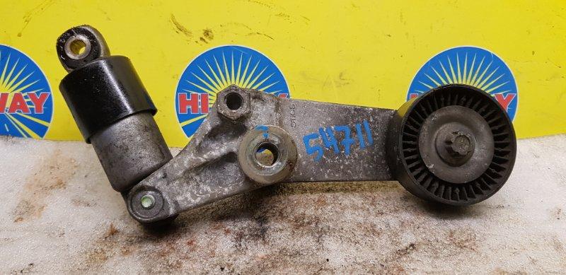 Ролик натяжной приводного ремня Toyota Wish ZNE10 1ZZ-FE