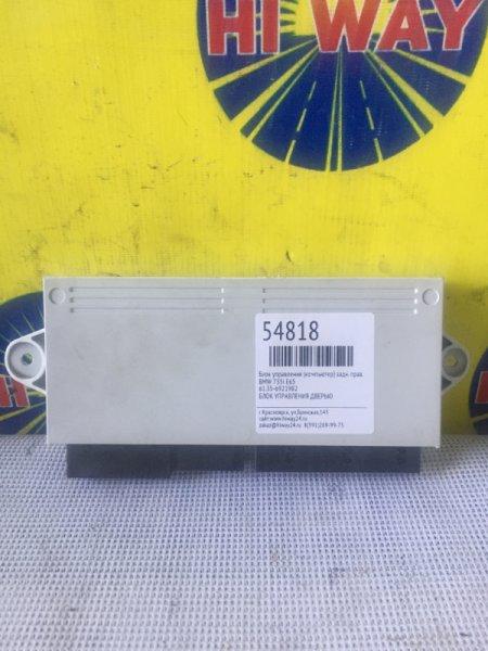Блок управления двс Bmw 735I E65 задний правый