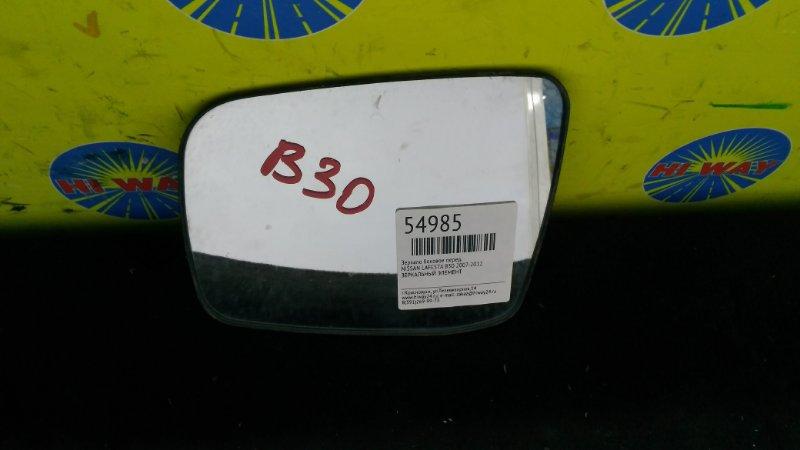 Зеркало боковое Nissan Lafesta B30 2007 переднее левое