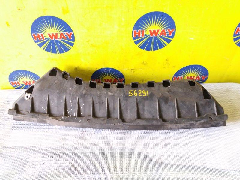 Защита задняя Bmw 525I E60 нижняя