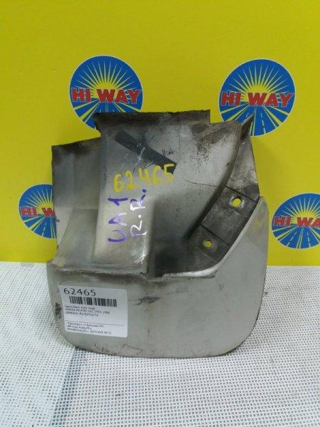 Брызговик Honda Inspire UA1 1995 задний правый