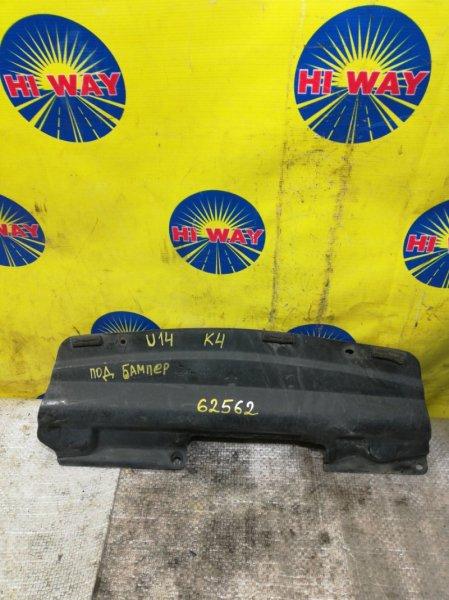 Защита двс Nissan Bluebird EU14 SR18DE 1996 передняя