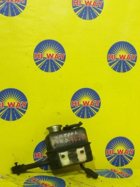 Бачок гур Mmc Canter FB500A 4G63 1993