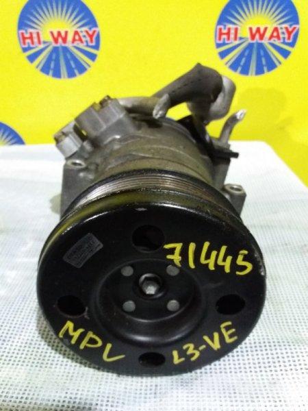 Компрессор кондиционера Mazda Mpv LY3P L3-VE 2006