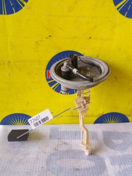 Датчик уровня топлива Bmw 750I E65 N62B48B 2005