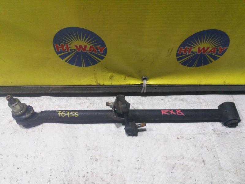 Тяга задняя Mazda Rx-8 SE3P 13B-MSP 2003 задняя правая