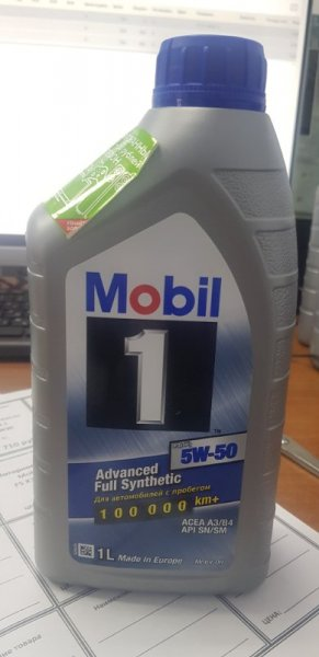 Масло моторное Mobil1 Fs X1 5W50