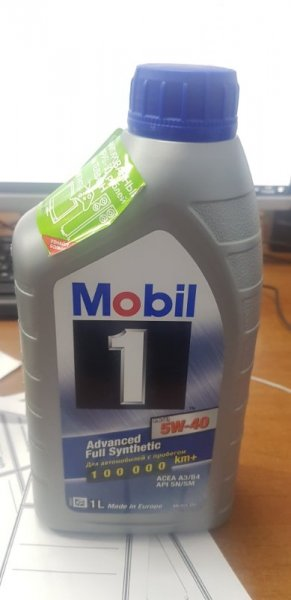 Масло моторное Mobil1 Fs X1 5W40