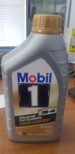 Масло моторное Mobil1 Fs 0W40
