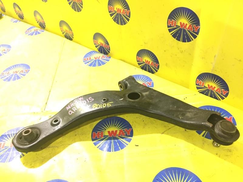 Рычаг подвески Mmc Grandis NA4W 4G69 2003 передний левый