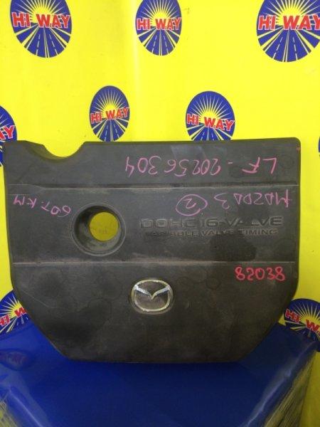Крышка на двигатель декоративная Mazda Mazda3 BL LF-VE 2008