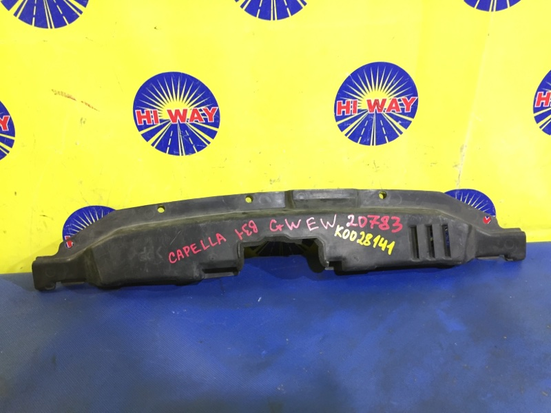 Накладка на решетку радиатора Mazda Capella GWEW FS-DE