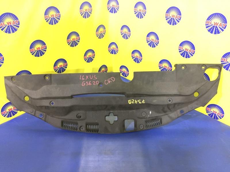 Накладка на решетку радиатора Lexus Is250 GSE20 4GR-FSE 2005