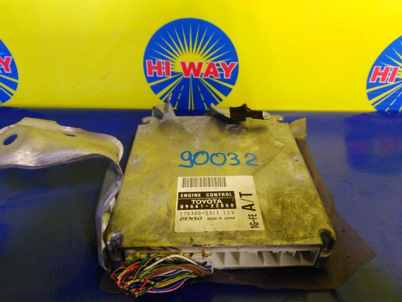 Компьютер двс Toyota Mark Ii GX100 1G-FE 1998