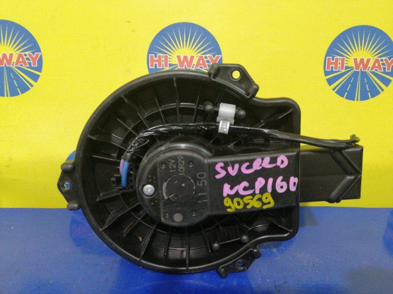 Моторчик печки Toyota Probox NCP160 задний правый