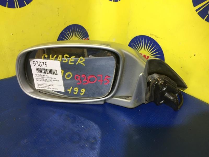 Зеркало боковое Toyota Chaser GX90 1992 левое