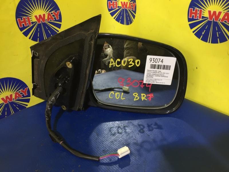 Зеркало боковое Toyota Harrier MCU36 2003 правое