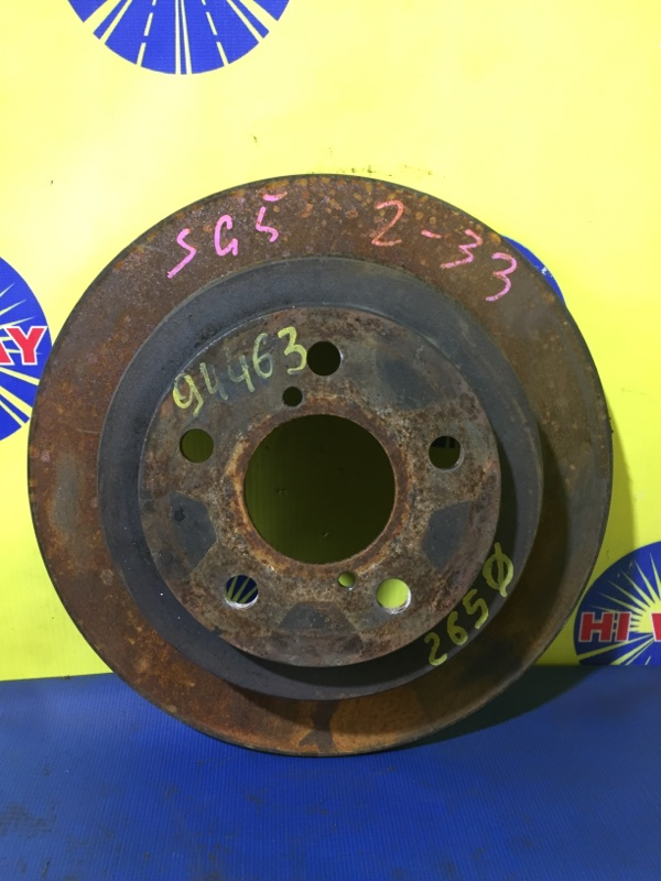 Диск тормозной Subaru Forester SG5 EJ20 2002 задний
