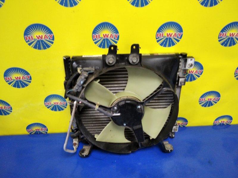 Радиатор кондиционера Honda Logo GA3 D13B 2001