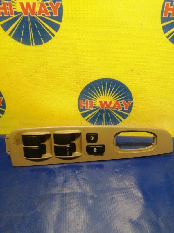 Блок управления стеклоподъемниками Toyota Vista SV40 4S-FE 1997