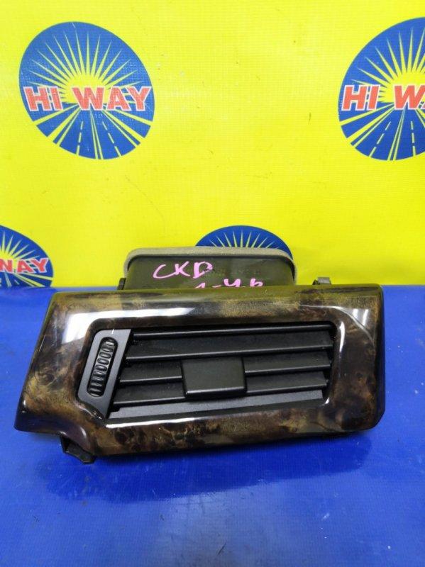 Воздуховод Bmw 528I E60