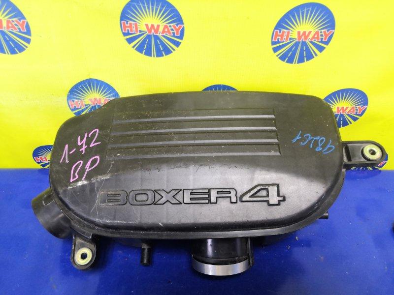 Резонатор воздушного фильтра,бачок воздушный Subaru Legacy BE5 EJ20 2002