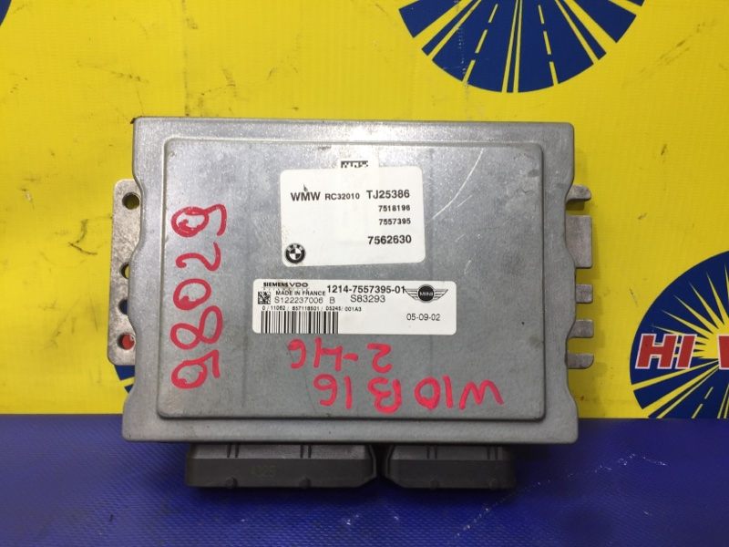 Блок управления двс Mini Cooper R50 W10B16A 2001