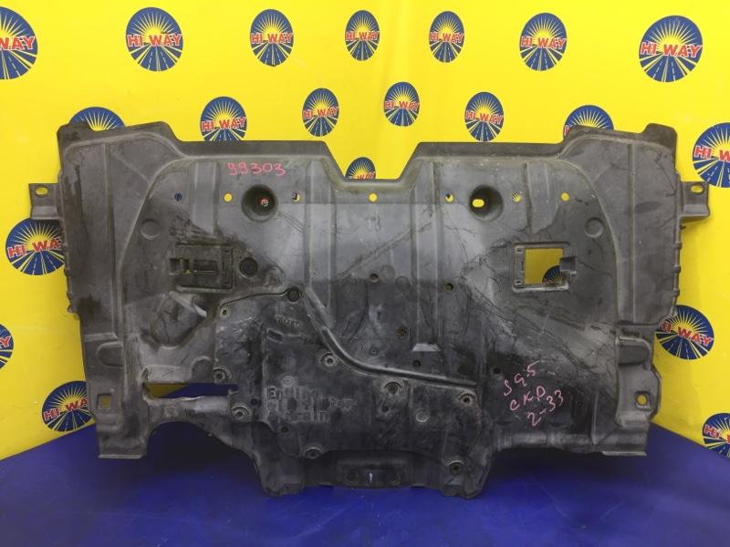 Защита двс Subaru Forester SG5 EJ20 2002 передняя нижняя