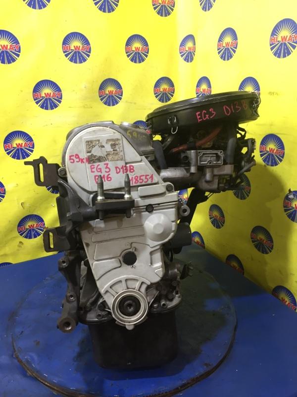 Двигатель Honda Civic EG3 D13B 1991